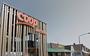 Overvaller supermarkt Bad Nieuweschans gepakt in de trein