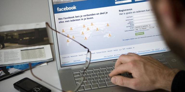 Assen kampt met internetstoring. FOTO ANP