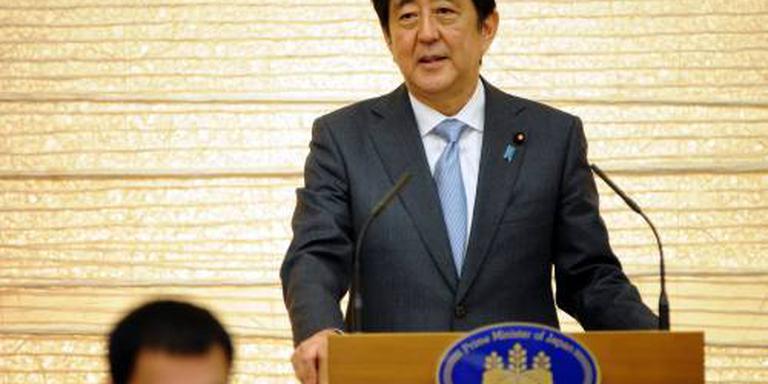 Premier Japan bezoekt als eerste leider Trump