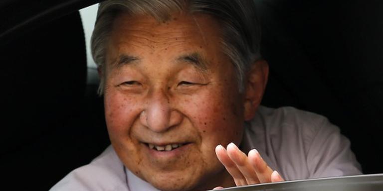 Keizer Akahito.