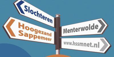 Nieuwe naam HSSM op 15 maart openbaar