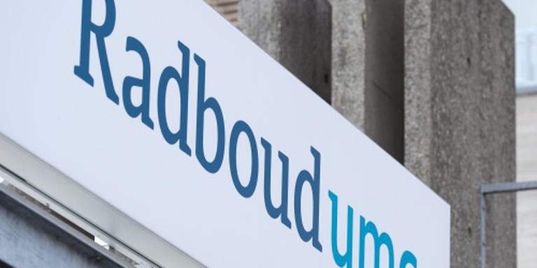 Brand in kelder Radboudumc Nijmegen