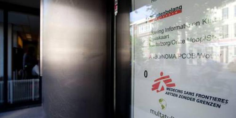AzG ontslaat medewerkers om seksueel wangedrag
