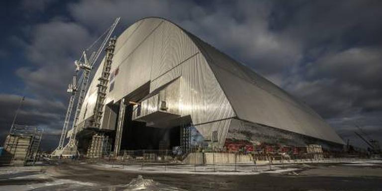Huls kerncentrale Tsjernobyl staaltje vernuft