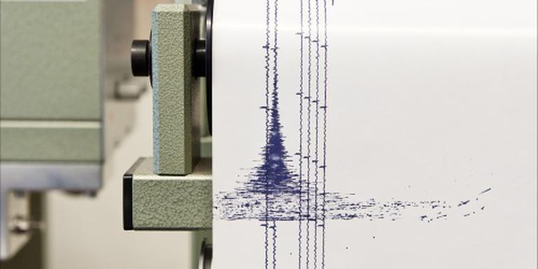 Doden en gewonden door zware aardbeving India