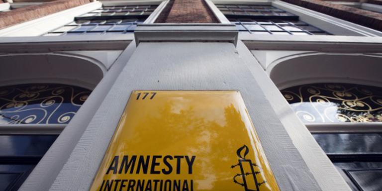 'Iran moet executie minderjarigen stoppen'