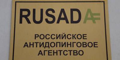 'WADA heft schorsing Rusada op'