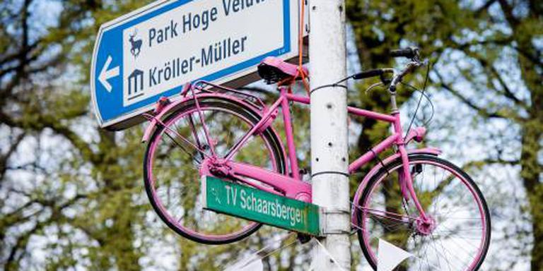 Gelderland lijdt vier ton verlies op Giro