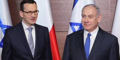 Top Israël afgeblazen na WOII-rel