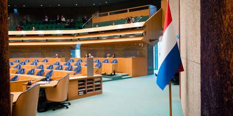 Nieuwe vlag met 'grandeur' voor Tweede Kamer
