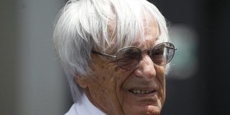 Afvalkoers in kwalificatie F1