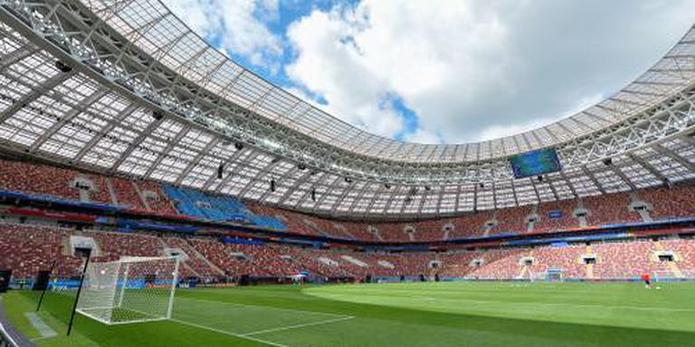 Eerste wedstrijd WK koel met kans op bui