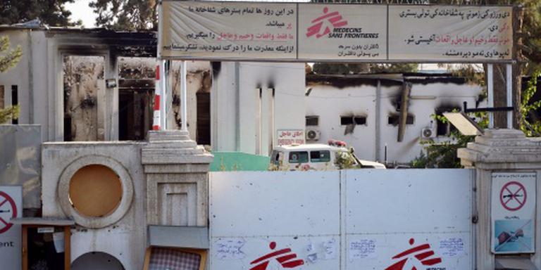 AzG laakt straf VS voor bommen op kliniek