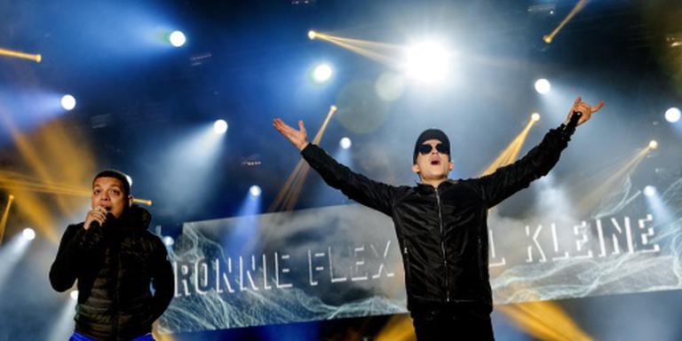 New Wave wint Popprijs