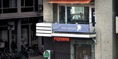 Het kantoor van Bok-Bright, oftewel Trademark Office, aan het Kwinkenplein in Groningen.