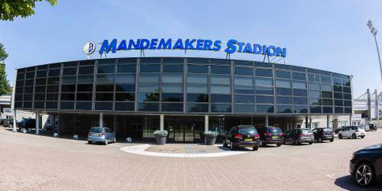 Raad Waalwijk stemt in met verkoop RKC-stadion