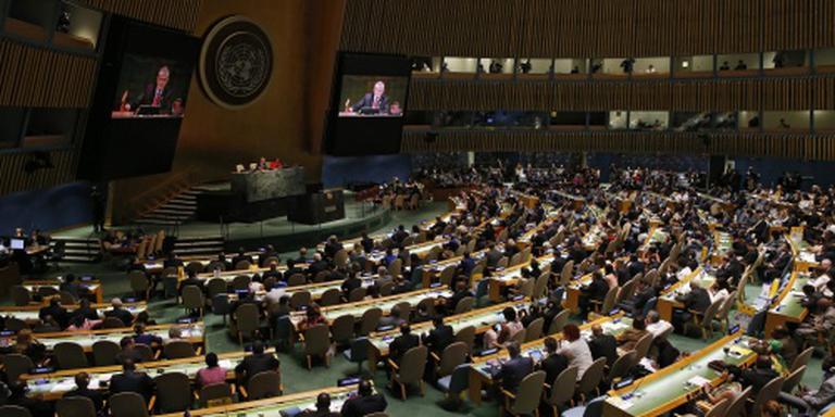 Ook vierde stemming VN-zetel zonder resultaat