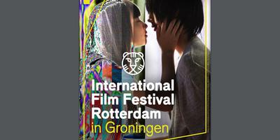 International Film Festival Rotterdam in Groningen