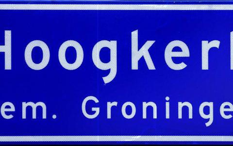 Spanningen om jeugdhonk Hoogkerk
