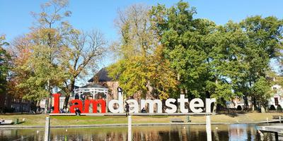Appingedam wil I amsterdam-letters wel hebben (en er I am damster van scrabbelen) Foto: Gemeente Appingedam