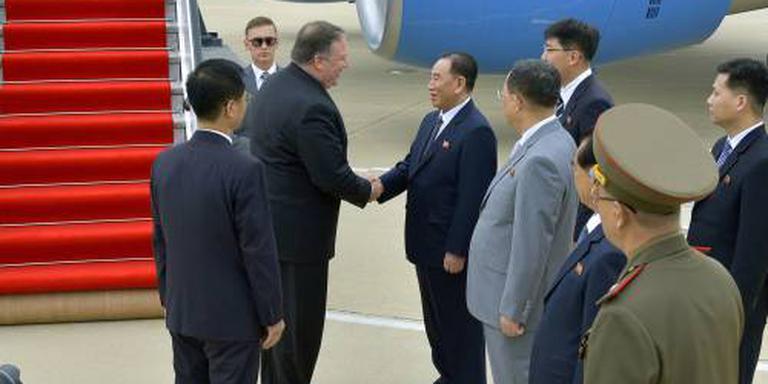 Pompeo tevreden over overleg met Noord-Korea
