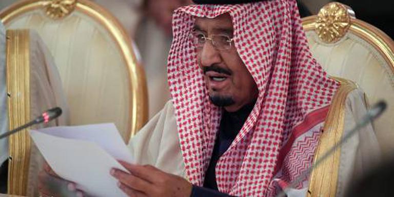 Moslimstaten vormen coalitie tegen terrorisme