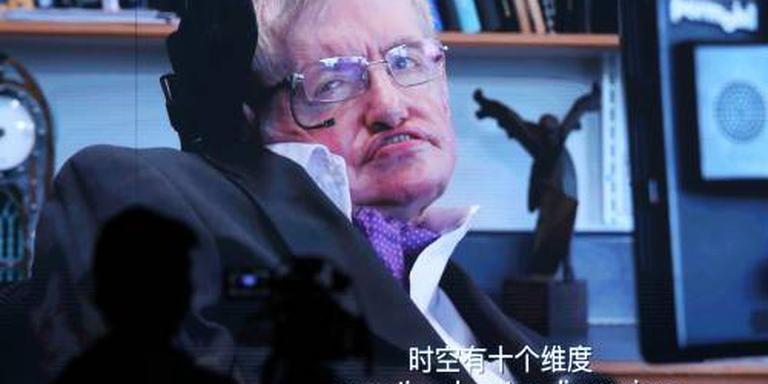 Natuurkundige Stephen Hawking (76) overleden