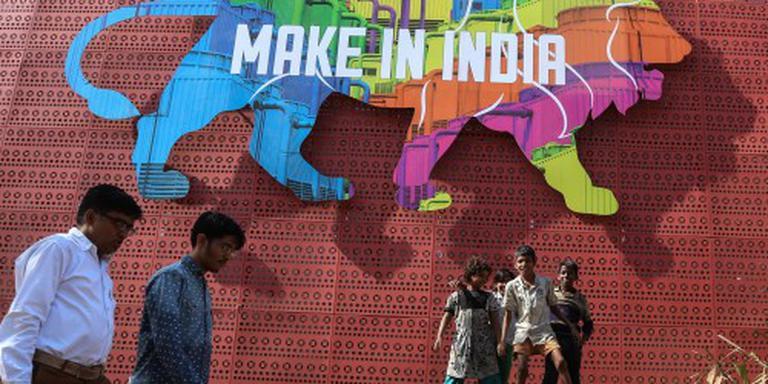 Fikse brand treft investeringsevenement India