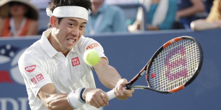 Nishikori door naar kwartfinales US Open