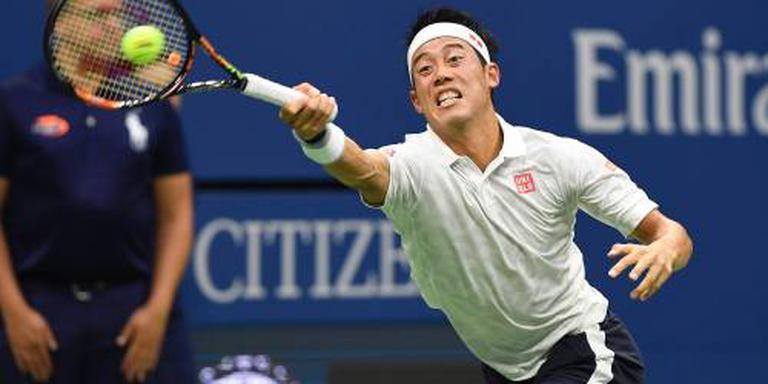 Nishikori als vijfde speler zeker van Finals