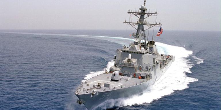 Marine VS vaart langs omstreden eilandjes