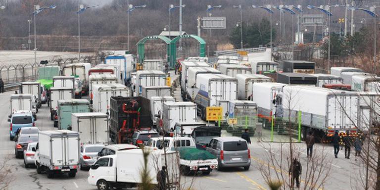 Zuid-Korea: geen sprake van sluiting Kaesong