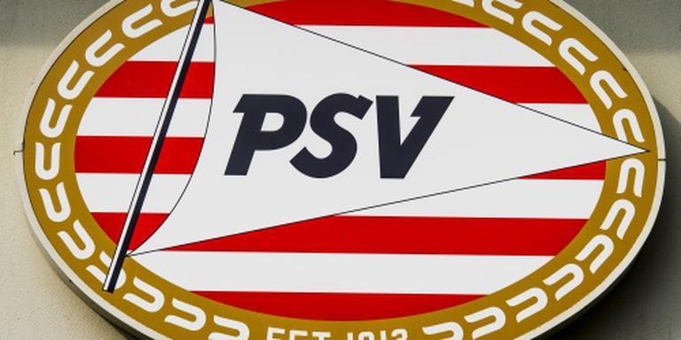 Blamage PSV tegen FC Eindhoven