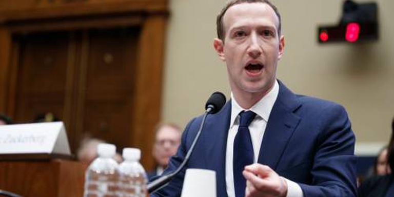 Zuckerberg afgeschermd in Europees Parlement