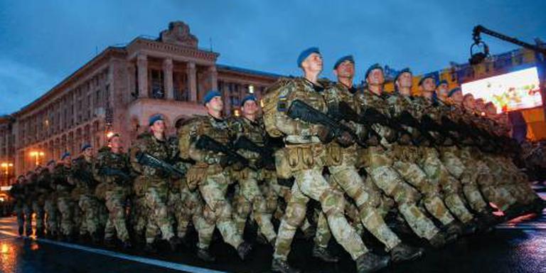 VS steunen Oekraïense defensie met 200 miljoen