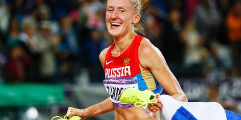 Atlete Zaripova moet olympisch goud inleveren