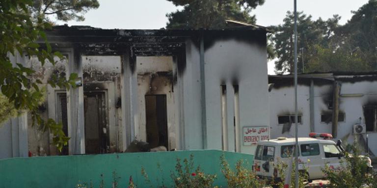 Straf voor luchtaanval VS op hospitaal Kunduz