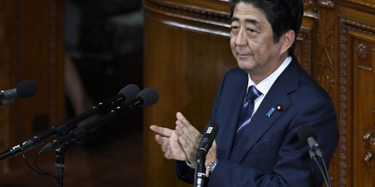 Japanse juristen in verzet tegen doodstraf