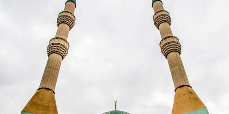 Burgemeesters grote steden bezoeken moskeeën