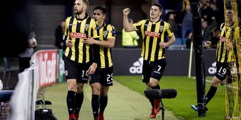 Vitesse sluit Europa League af met zege