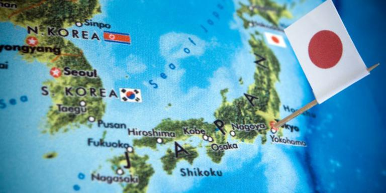 Japans meisje ontsnapt 2 jaar na ontvoering