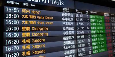 Japan Airlines verscherpt controle op piloten