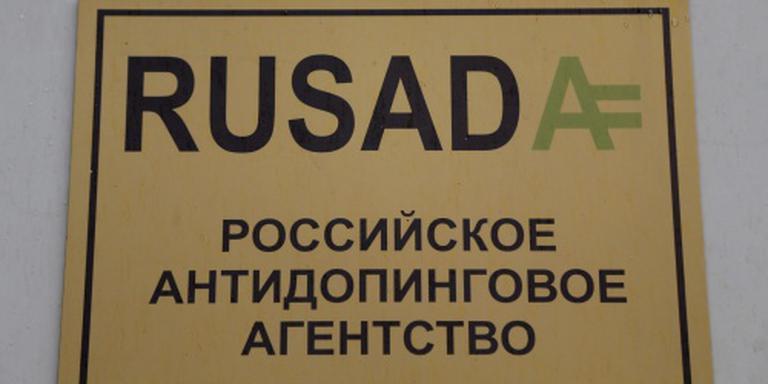 Dopinglab Moskou blijft dicht