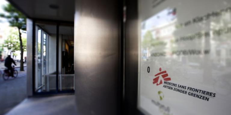 Artsen zonder Grenzen wijst Europees geld af