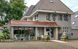 Lotus Asian Cuisine in Paterswolde.