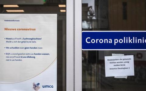 Helpt middeltje van de drogist tegen corona? 'Ik wil geen valse hoop wekken', zegt hoofd ic van het UMCG