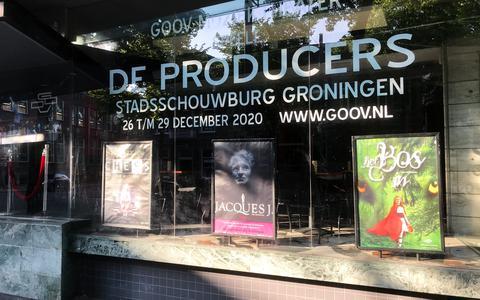 GOOV Muziektheater wil oude Forumgebouw (voormalige bioscoop Camera) in Groningen omtoveren tot oefencentrum voor amateurtoneel