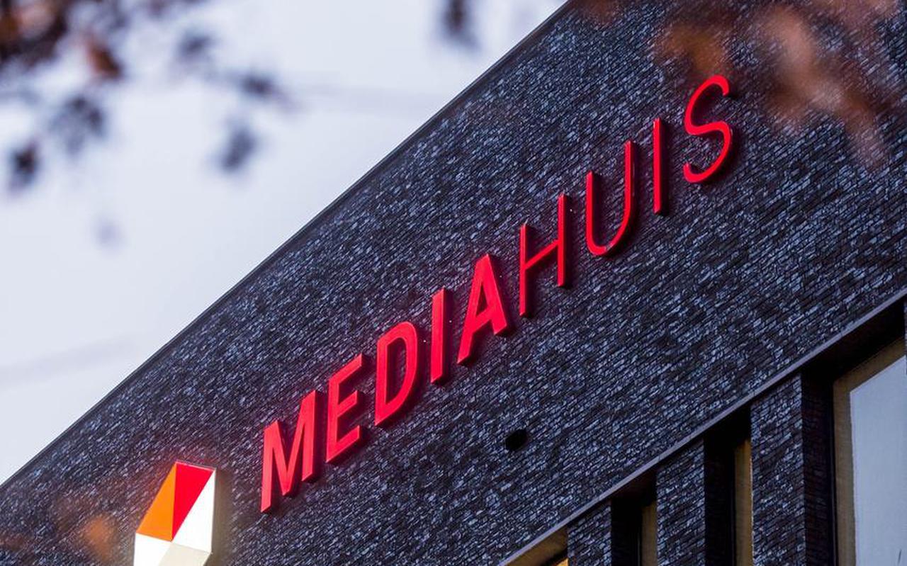 Exterieur van het hoofdkantoor van de Vlaamse dagbladuitgever Mediahuis.