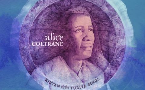 Muziek van Alice Coltrane uit de vedische ashram.